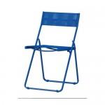 Καρέκλα Haro ,www.ikea.gr